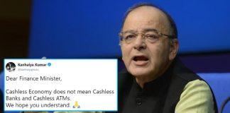 Arun Jaitley cash crunch Kanhaiya Kumar