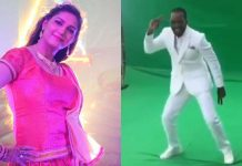 Chris Gayle and Sapna Chaudhary