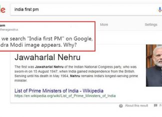 A Bunch Of People Are Finding Narendra Modi's Pic With Nehru's Name In The 'India First PM' Google Search