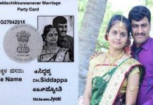 Karnataka Couple's Wedding Invite Looks Like Voter ID Card