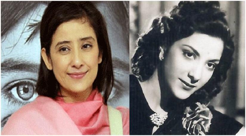 Manisha Koirala as Nargis