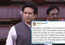 Sachin Tendulkar Donates All Of His Rajya Sabha Salary to PM's Relief Fund