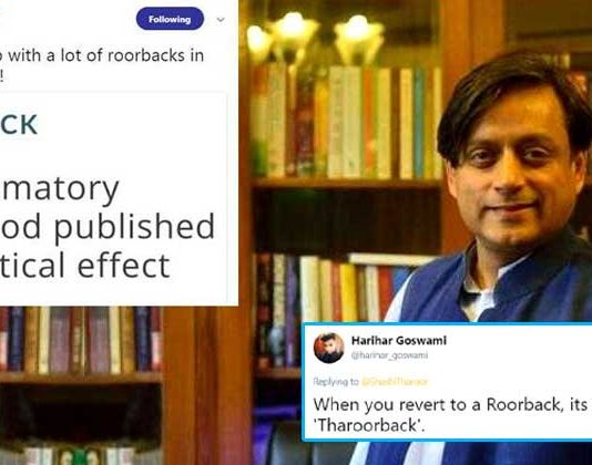 Shashi Tharoor's Word Of The Day