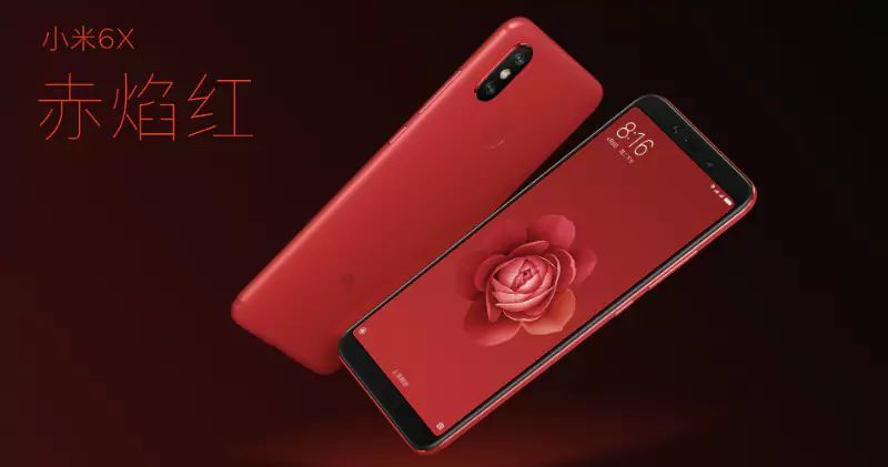 Xiaomi Mi 6X specifications