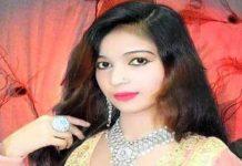 pakistani singer shot dead