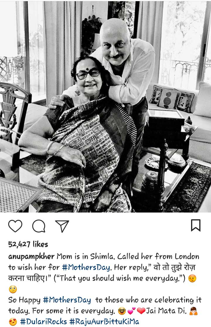 Anupam Kher Mother's Day