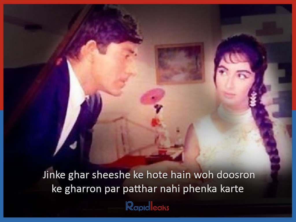 Famous Bollywood Dialogues