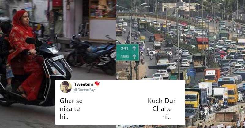 Ghar Se Nikalte Hi meme