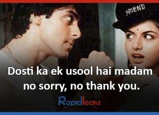 Salman Khan Dialogue