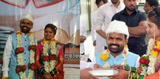 Maharashtra couple