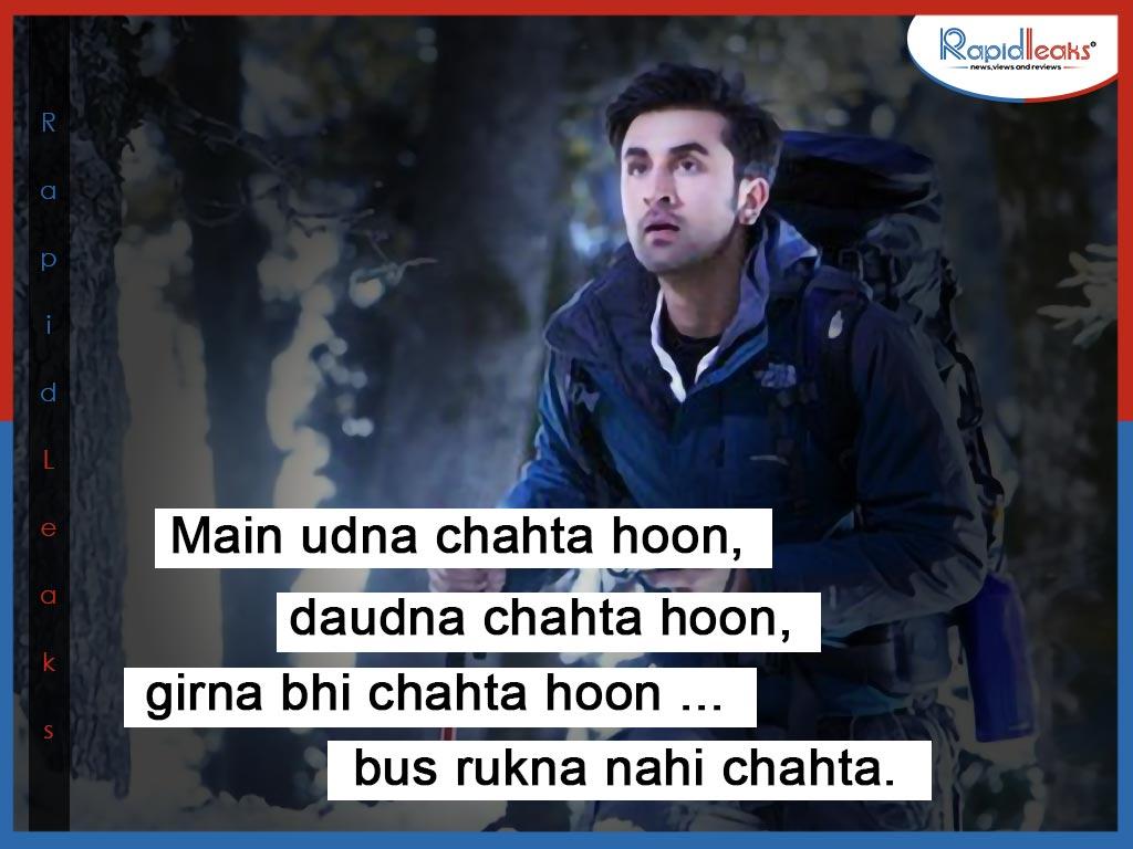 Ranbir Kapoor dialogues from yeh jawaani hai deewani