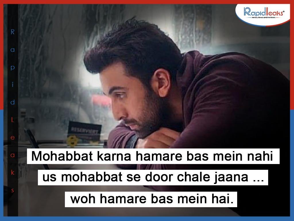 Ranbir Kapoor dialogues in Ae Dil Hai Mushkil