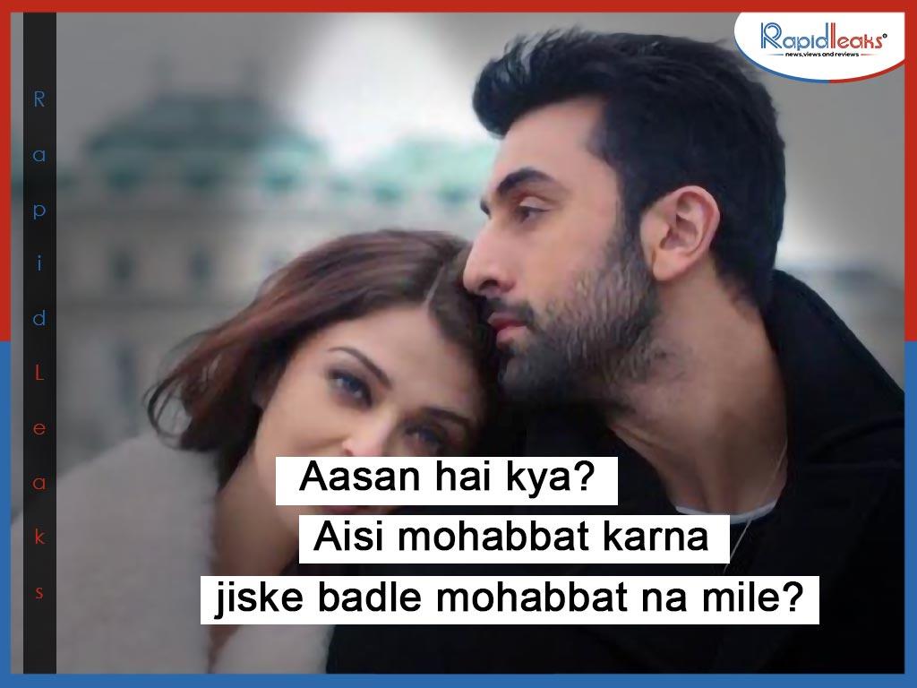 Ranbir Kapoor dialoguesin Ae Dil Hai Mushkil