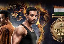 Satyamev Jayate Trailer
