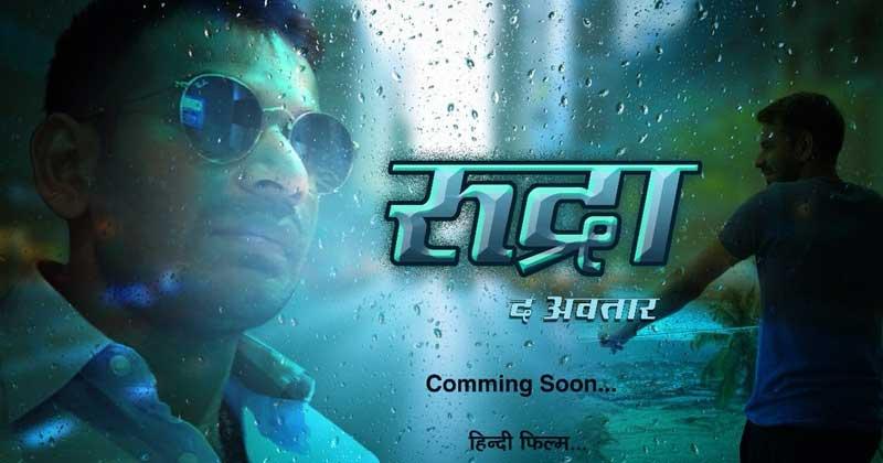 Padmashree Laloo Prasad Yadav hindi full movies