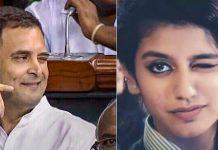 Rahul Gandhi's Wink