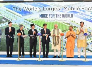 Samsung world largest ever phone factory