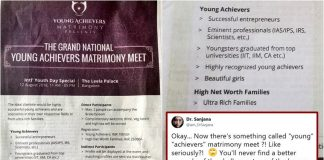 Young Achievers Matrimony Advertisement