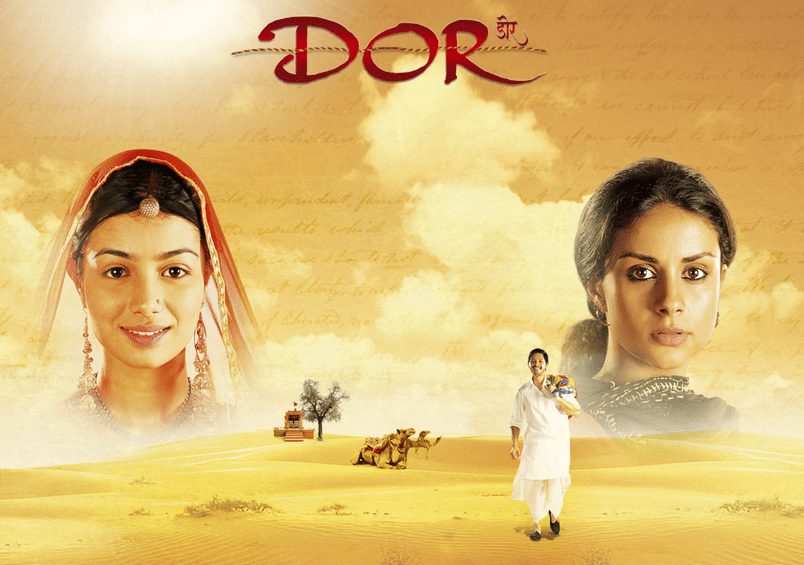 Dor films shot in Rajasthan
