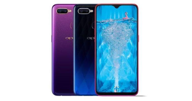 Oppo F9 PRO price