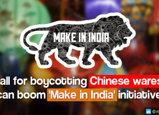chinese products banned in India