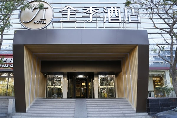 china lodging group hotels
