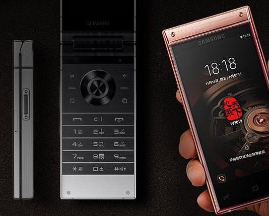 Samsung W2019 Flip phone price