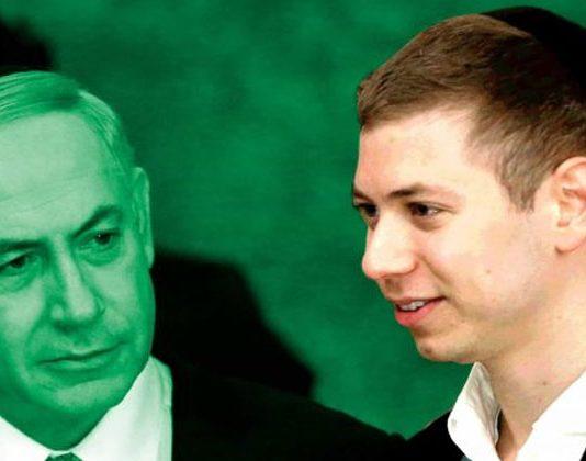 Netanyahu's son