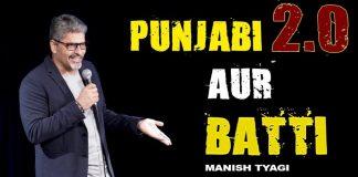 Manish Tyagi
