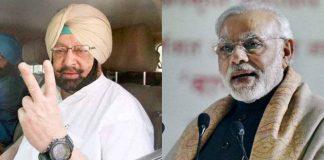 Amrinder Singh on Modi