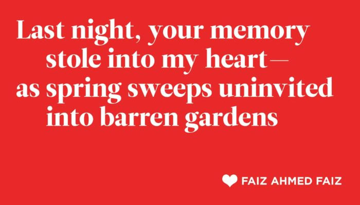 Faiz Ahmed Faiz Poetry-Poetry Is Beautiful