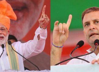 Narendra Modi vs Rahul Gandhi 2019
