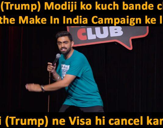 Rahul Dua