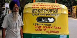 Delhi's only auto-ambulance