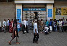 Indian banks