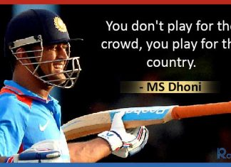 MS Dhoni Personality Traits