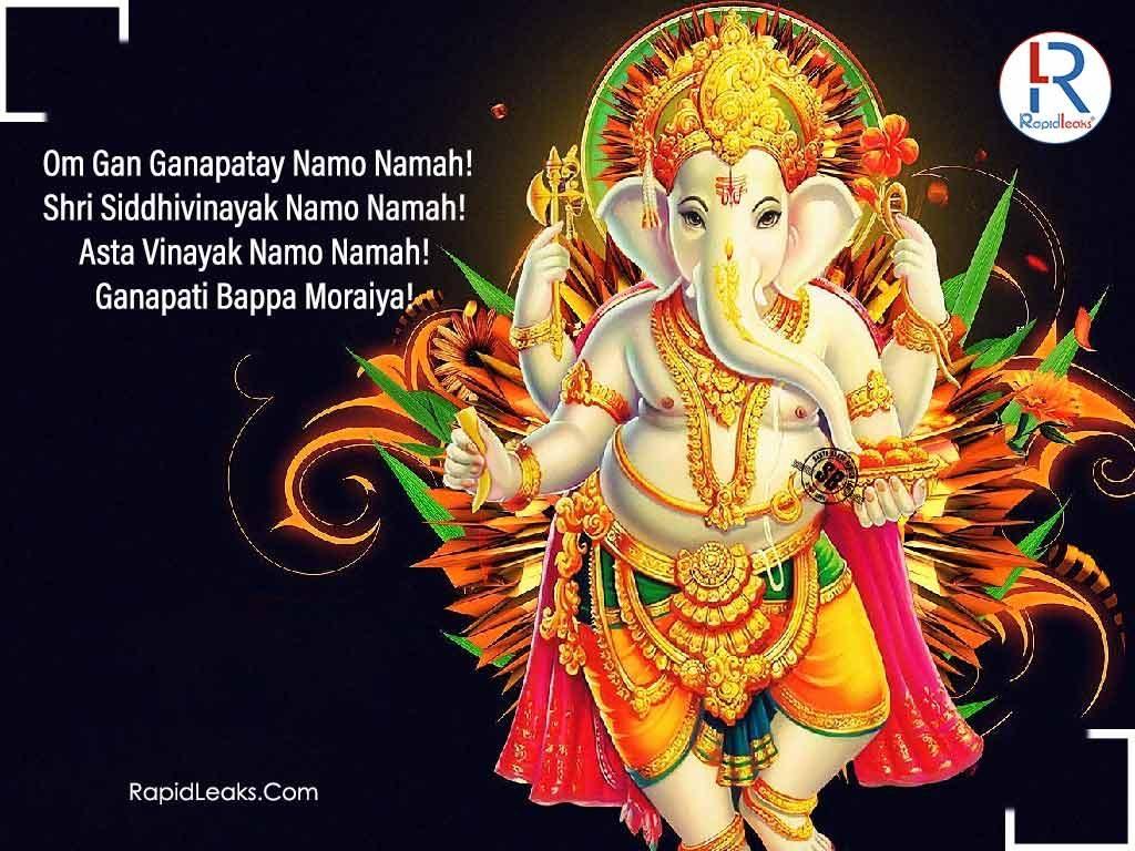 Quotes Ganesh Chaturthi 10 RapidLeaks