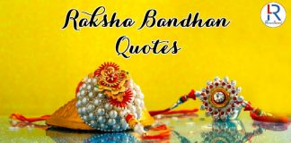 Best Raksha Bandhan Quotes For Brother And Sister!