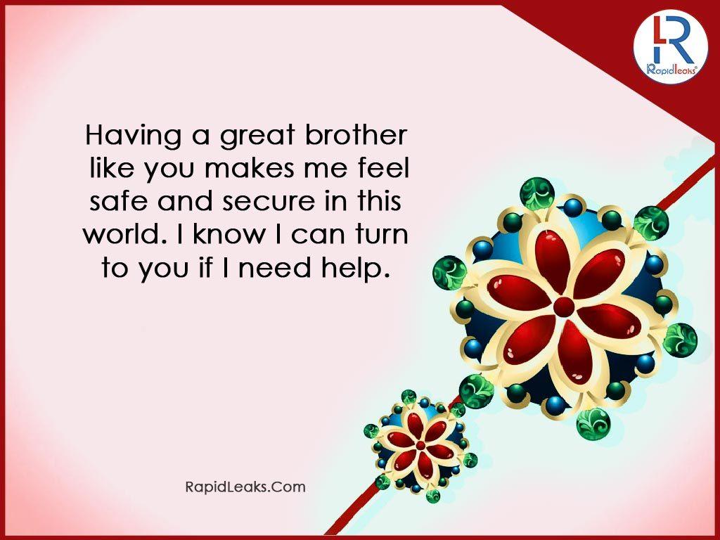 Raksha Bandhan Quotes For Brothers