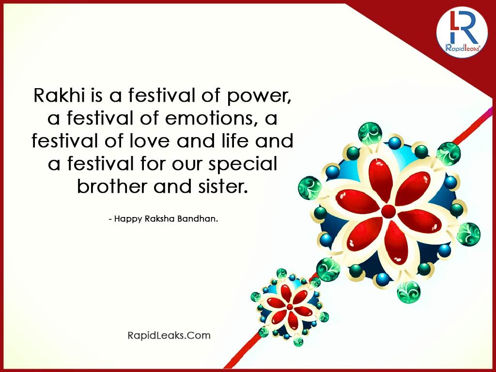 Raksha Bandhan Quotes For Brothers