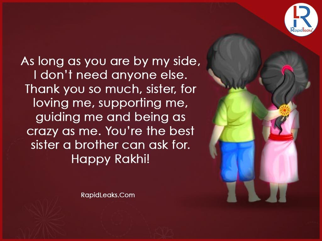 Raksha Bandhan Quotes For Sisters