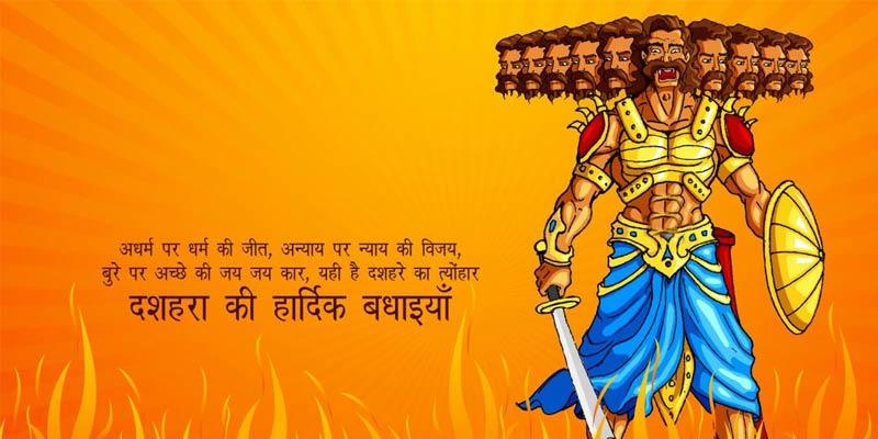 Andhra Pradesh festivals