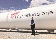 Pune Mumbai hyperloop