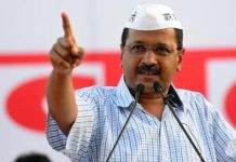 Aam Aadmi Party's plan toward the medical infra