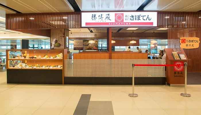 Changi Airport Restraunt