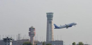 India's tallest ATC tower