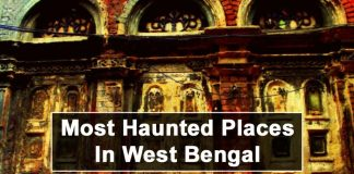 Most Haunted Places In West Bengal