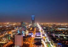 Saudi Arabia has launched e-visas for tourists