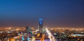 Saudi Arabia has launched e-visas for tourists