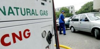 cng-powered industries